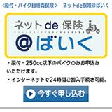 02_bike_plate